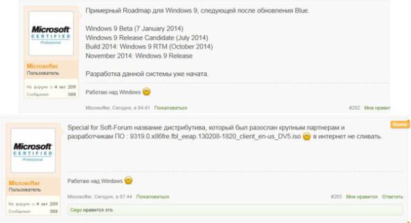 Microsoft_Windows_9-Roadmap_01