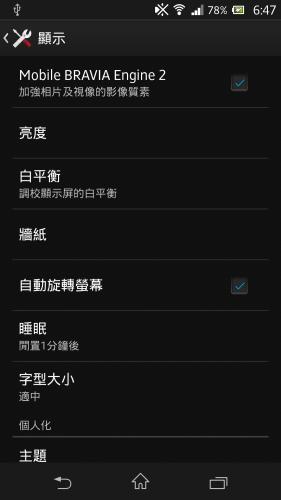 Screenshot_2013-03-19-18-47-08