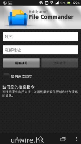 Screenshot_2013-03-20-18-24-23