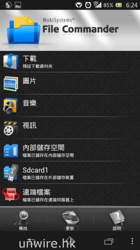 Screenshot_2013-03-20-18-24-59