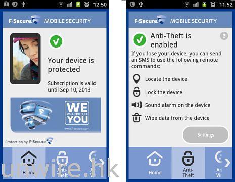 針對智能裝置愈來愈流行,F-Secure 亦有推出在智能手機或平板電腦上使用的防護產品。