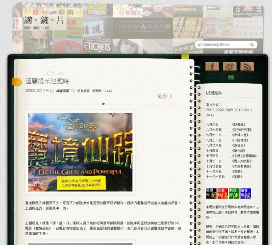 ryanblog