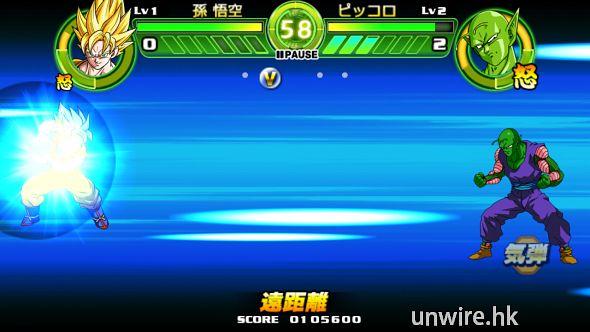 unwire28
