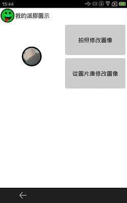 S30412-154455