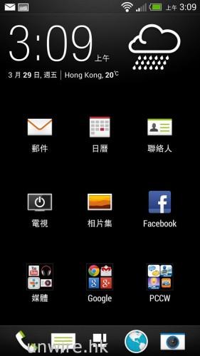 Screenshot_2013-03-29-03-09-35