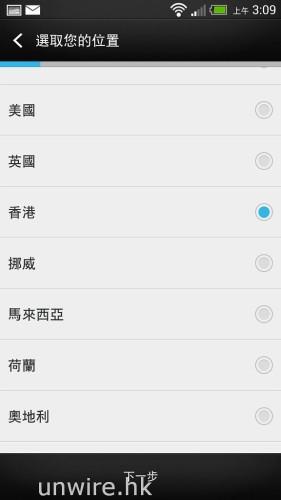Screenshot_2013-03-29-03-09-41