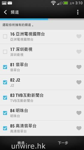 Screenshot_2013-03-29-03-10-07
