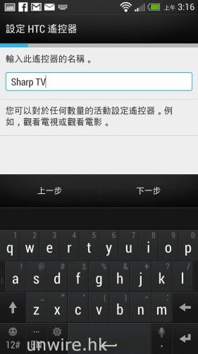 Screenshot_2013-03-29-03-16-28