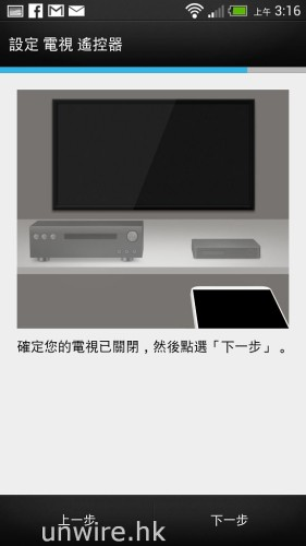 Screenshot_2013-03-29-03-16-46