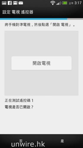 Screenshot_2013-03-29-03-17-01