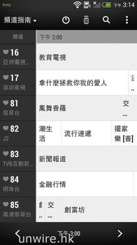 Screenshot_2013-04-09-15-14-29