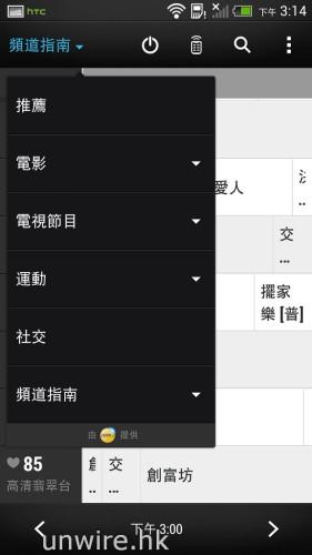 Screenshot_2013-04-09-15-14-36