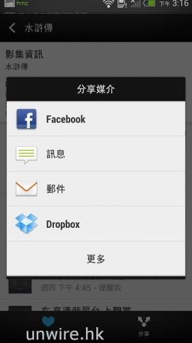 Screenshot_2013-04-09-15-16-36