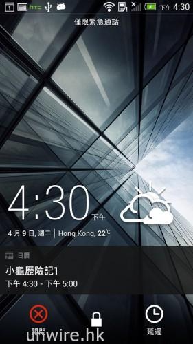 Screenshot_2013-04-09-16-30-10