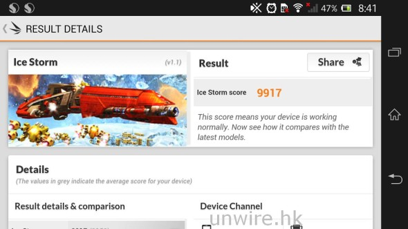 Screenshot_2013-04-18-20-41-26