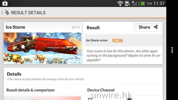 Screenshot_2013-04-18-23-37-12
