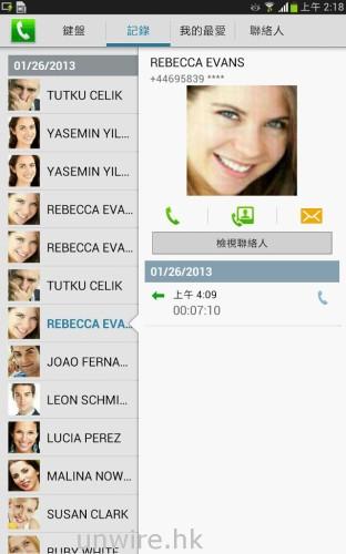 Screenshot_2013-04-19-02-18-32