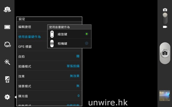 Screenshot_2013-04-19-02-31-27