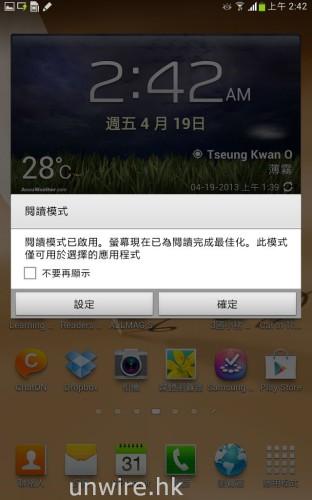 Screenshot_2013-04-19-02-42-10