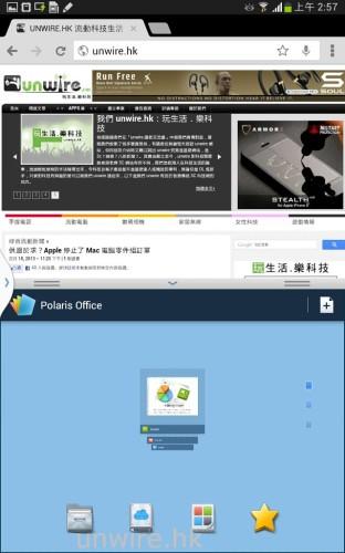 Screenshot_2013-04-19-02-57-56