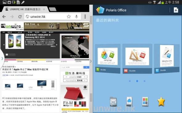 Screenshot_2013-04-19-02-58-02