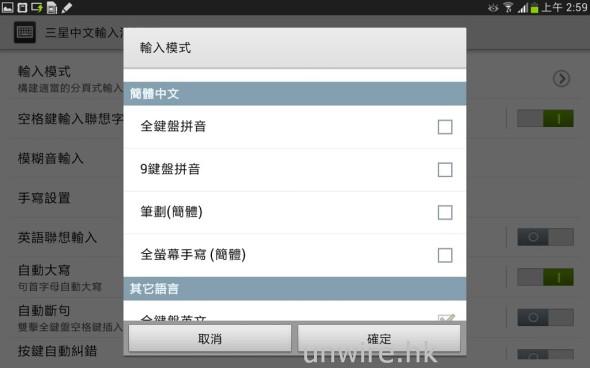 Screenshot_2013-04-19-02-59-54