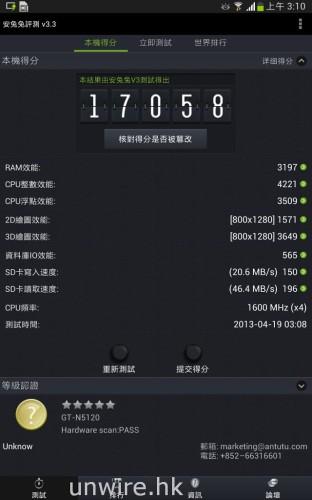 Screenshot_2013-04-19-03-10-27