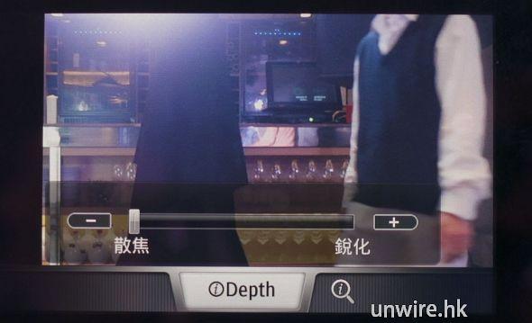 unwire_03