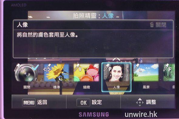unwire_11
