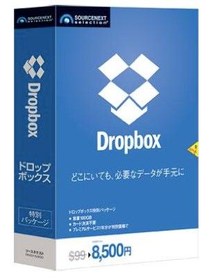 xdropbox.jpg.pagespeed.ic.L84u0WCnLX