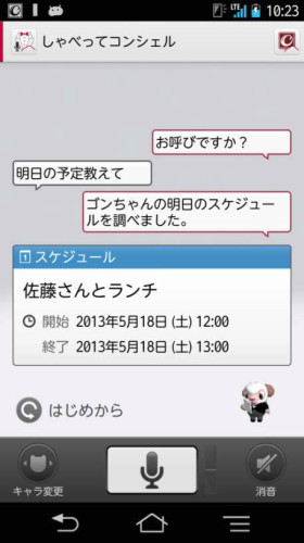 20130521_shabette-2