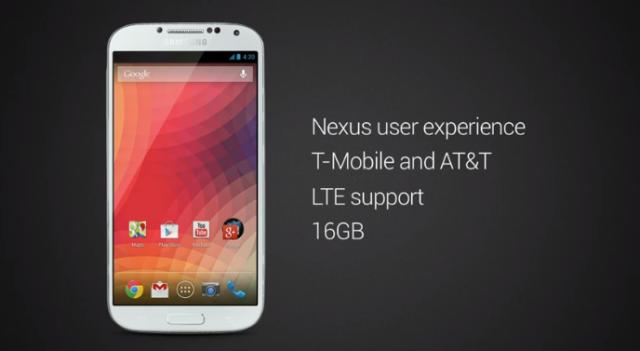 Google 出「養仔」GS4!給你最新最乾淨的 Android