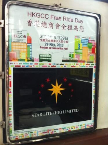 Poster_Inside_Tram_Star_Lite