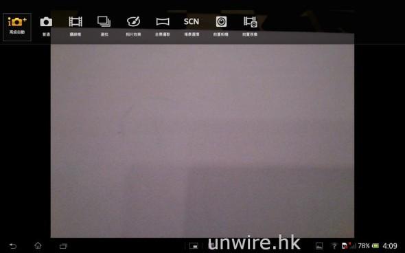 Screenshot_2013-05-02-16-09-12