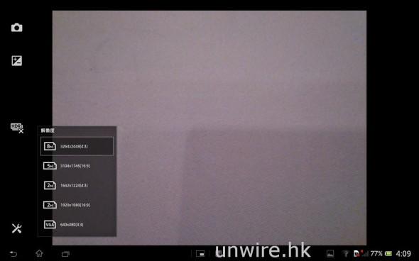 Screenshot_2013-05-02-16-09-52