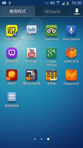 Screenshot_2013-05-02-16-30-46