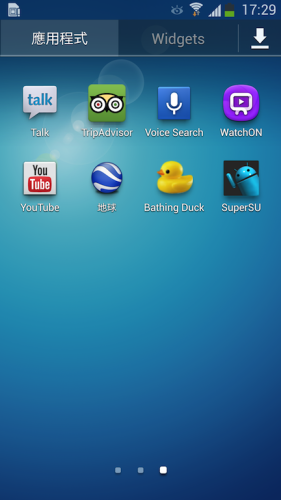Screenshot_2013-05-02-17-30-00
