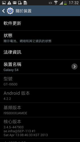 Screenshot_2013-05-02-17-32-33