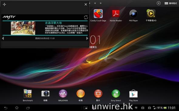 Screenshot_2013-05-03-11-01-20