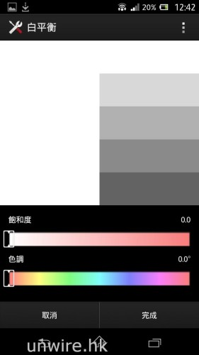 Screenshot_2013-05-28-00-42-46