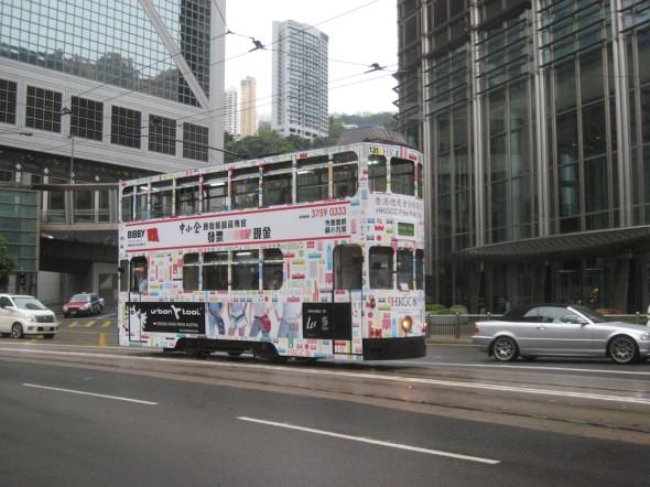 Wrapped_Tram_Car_B_driver_side