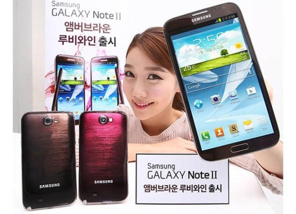 galaxy-note-II-590x428