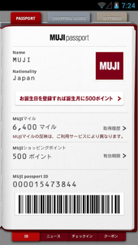 muji_unnamed