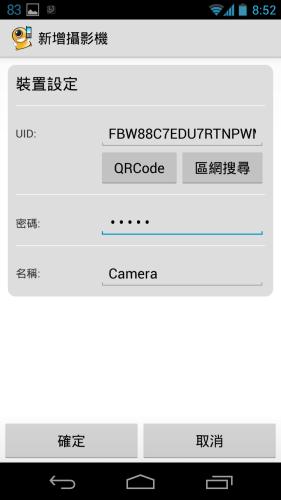 Screenshot_2013-06-25-08-52-30