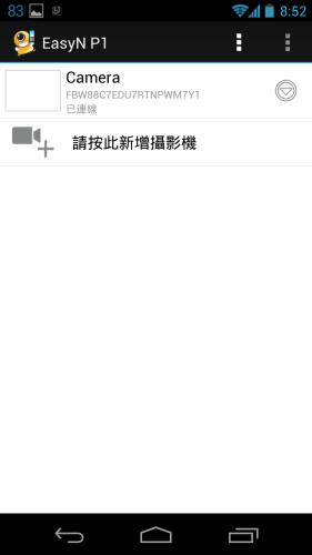 Screenshot_2013-06-25-08-52-42