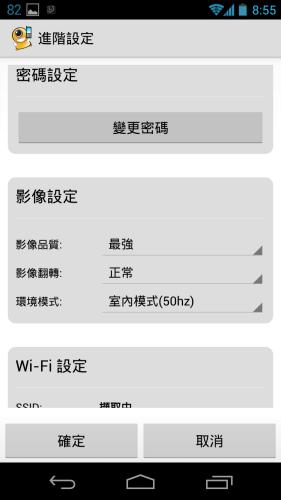 Screenshot_2013-06-25-08-55-35