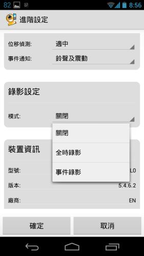 Screenshot_2013-06-25-08-56-06
