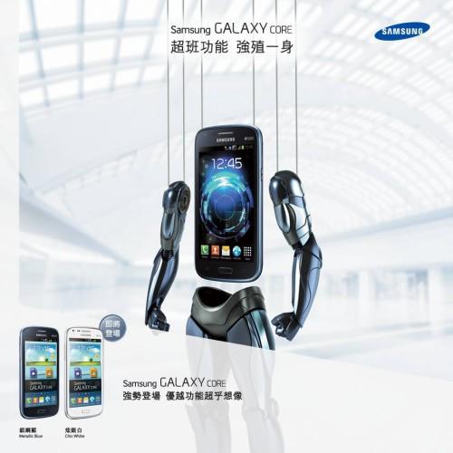 samsunggalaxycore