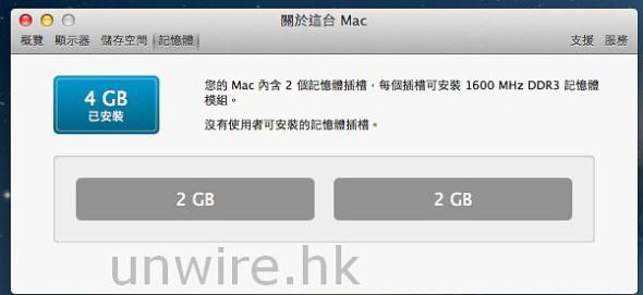 screen_06