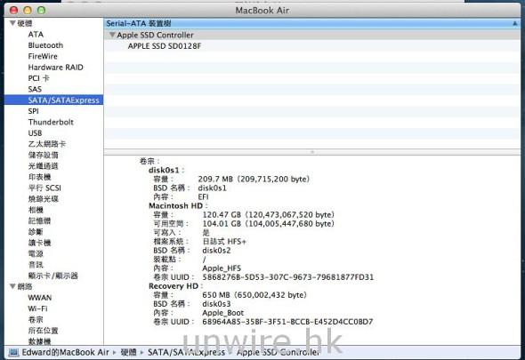 screen_08
